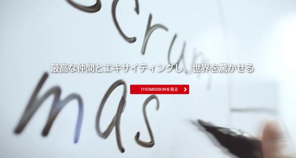 会社HP高田樹 (1).png